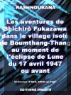 http://editionsinedits.free.fr/OC17_small.jpg